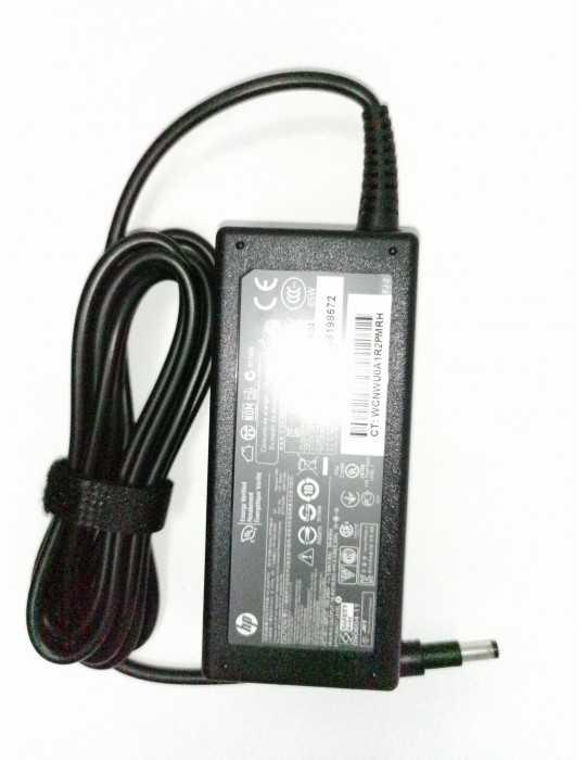 Cargador 65 W 19,5V 3,33A Portatil HP Folio 693715-001